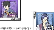 家庭教師ヒットマンREBORNの画像(家庭教師ヒットマンREBORN!に関連した画像)
