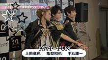 KAT-TUNの画像(kattunに関連した画像)