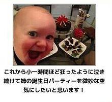 おもしろwwの画像(おもしろ ボケて 赤ちゃんに関連した画像)