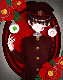 花子くん プリ画像