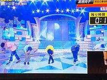24時間テレビの画像(井ノ原快彦に関連した画像)