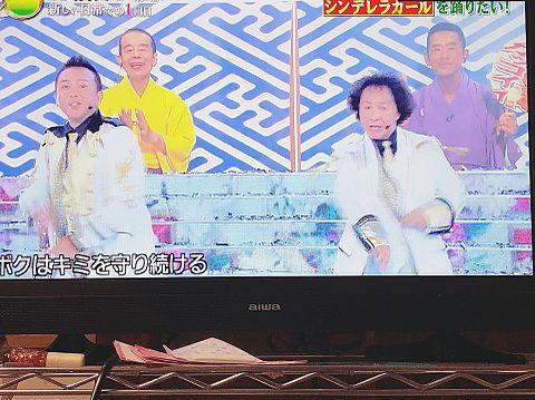 24時間テレビの画像 プリ画像