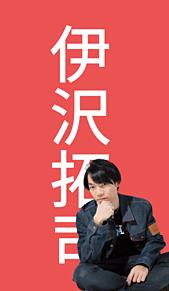 伊沢拓司の画像(伊沢拓司に関連した画像)