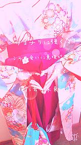 サヨナラの意味 プリ画像