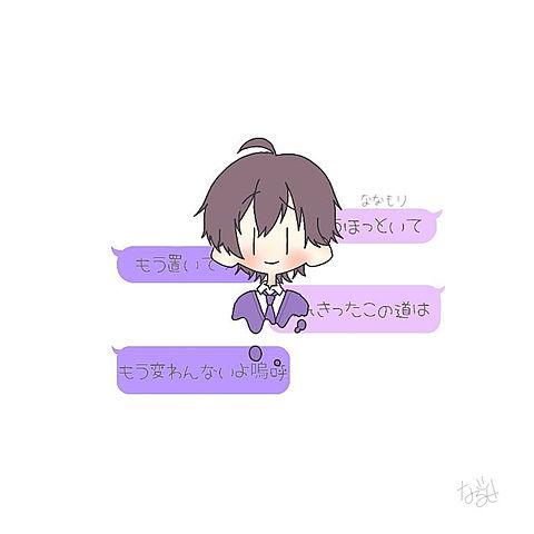 す と ぷり アイコン