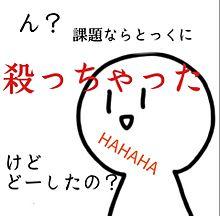 白ごまさんだお☆ 無断転載・加工などOK!自由に!の画像(おもしろに関連した画像)