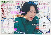 ヨコヤマユウの画像(プリ画像)