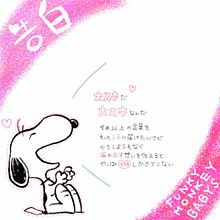 保存→ポチorコメの画像(FUNKYMONKEYBABYS/ファンモンに関連した画像)