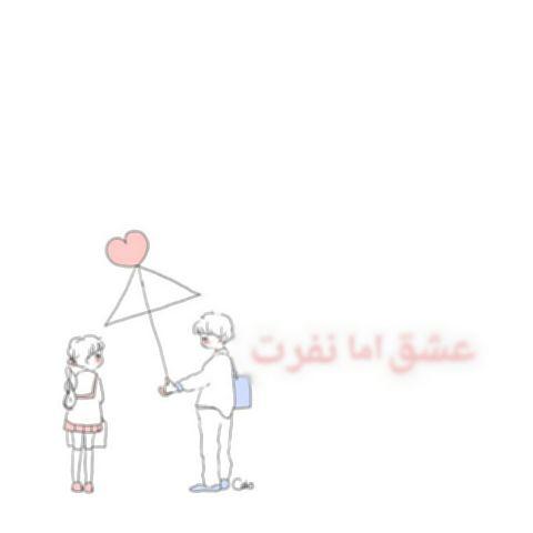 恋愛ポエム   読み方は、説明欄からの画像(プリ画像)