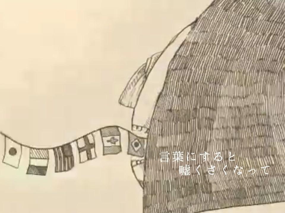 米津玄師 viviの画像(プリ画像)