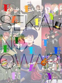 Nakajin birthdayの画像(中島真一に関連した画像)