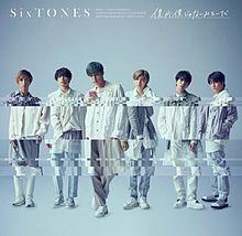 SixTONESの画像(京本大我に関連した画像)