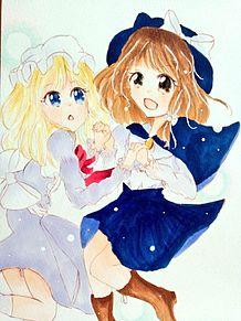 宇佐見蓮子&マエリベリー・ハーンの画像(ハーンに関連した画像)