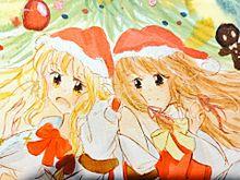 レイマリ クリスマス 博麗霊夢 霧雨魔理沙の画像(博麗霊夢に関連した画像)