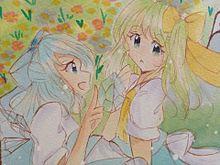 大妖精 チルノ 大チルの画像(チルノに関連した画像)