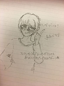 アンダーバーさんのRAKUGAKI☆の画像(アンダーバーに関連した画像)