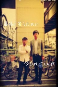 。・:+°エリートパンさんリク。・:+°の画像(西島永悟に関連した画像)
