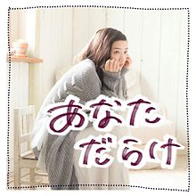 永野芽郁の画像(Mixchannelに関連した画像)