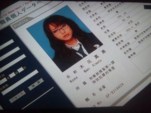 役柄データの戸田恵梨香