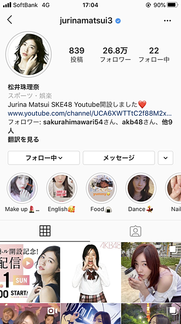 jurina matsui3の画像(プリ画像)