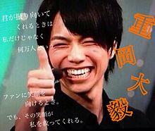 重岡さん プリ画像
