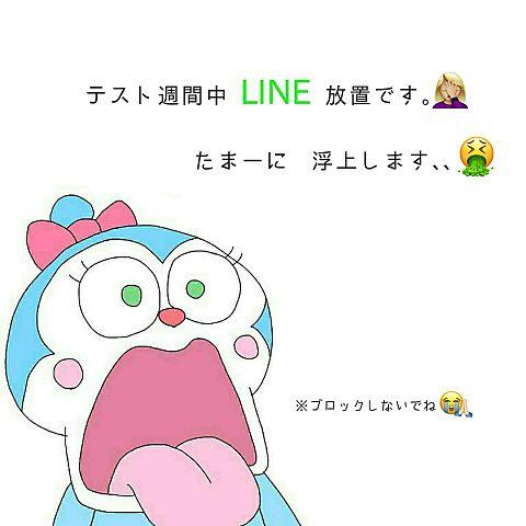 """"""" コキンチャン ''の画像(プリ画像)"""
