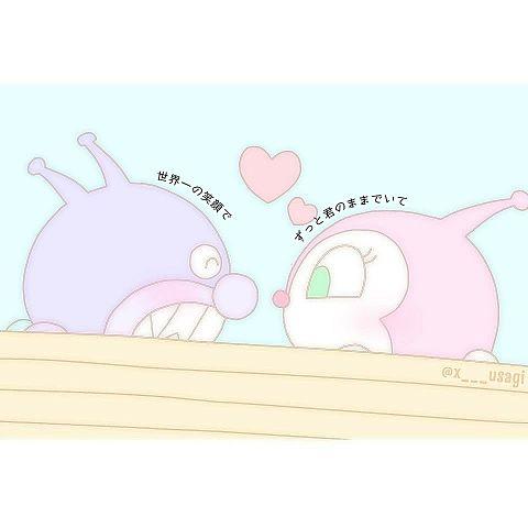 西野カナ HAPPY HAPPYの画像(プリ画像)