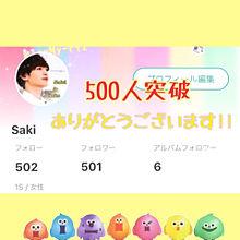 ♡500人突破・詳細へ♡の画像(玉森裕太に関連した画像)