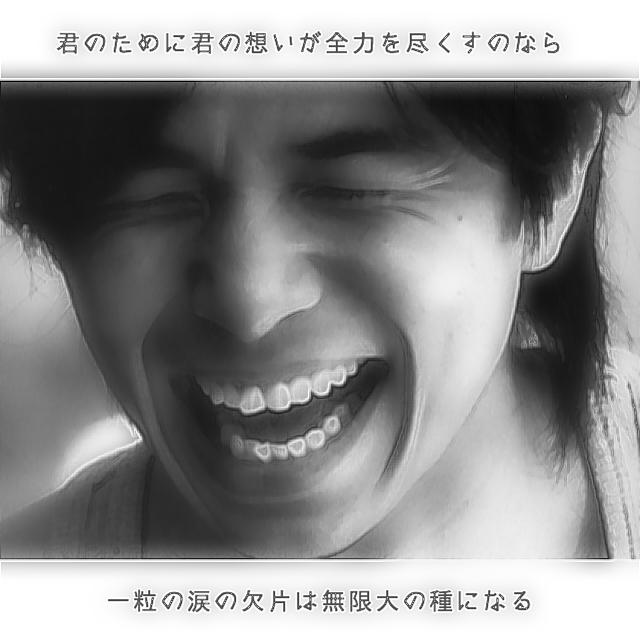 井ノ原快彦の画像 p1_30