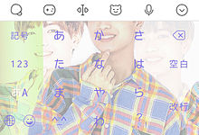 キーボードの画像(キーボに関連した画像)