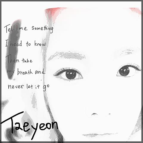Taeyeon*の画像(プリ画像)