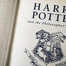 HarryPotterの画像(おしゃれ ハリーポッターに関連した画像)