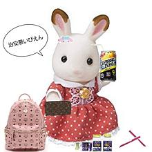 歌舞伎町系シルバニアファミリーの画像(シルバニアファミリーに関連した画像)