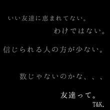 闇♠︎ぽえむの画像(プリ画像)
