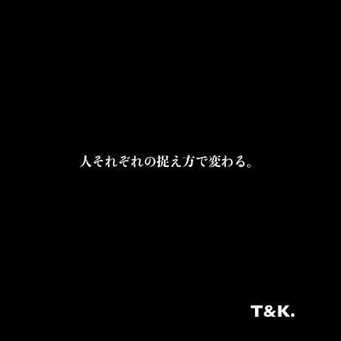 闇 ポエムの画像(プリ画像)