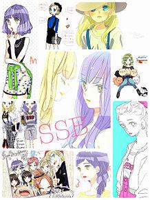 SSB~超青春姉弟~S プリ画像