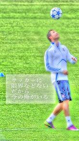 クリスティアーノ・ロナウドの画像(かっこいい サッカーに関連した画像)