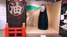 台湾😄の画像(台湾に関連した画像)