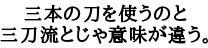 ONEPIECE/ワンピース/ 名言の画像(ONEPIECE/ワンピースに関連した画像)