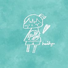 バレーボール部の女の子の画像(バレーボールに関連した画像)