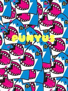 PUNYUSさめ。大群の画像(PUNYUSに関連した画像)
