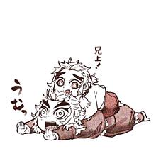 うむっの画像(杏寿郎に関連した画像)