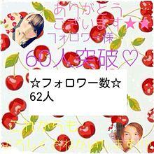 ありがとうございます???の画像(中島健人 乃木坂46に関連した画像)