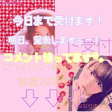 今日まで!!!の画像(中島健人 乃木坂46に関連した画像)