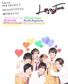 Love-tuneありがとうの画像(真田佑馬に関連した画像)