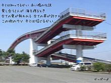 木更津キャッツアイ プリ画像