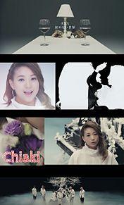 涙のない世界 Chiaki プリ画像