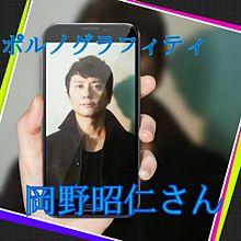 ☆★ポルノグラフィティ★☆の画像(プリ画像)