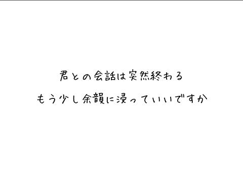 片思いの画像(プリ画像)