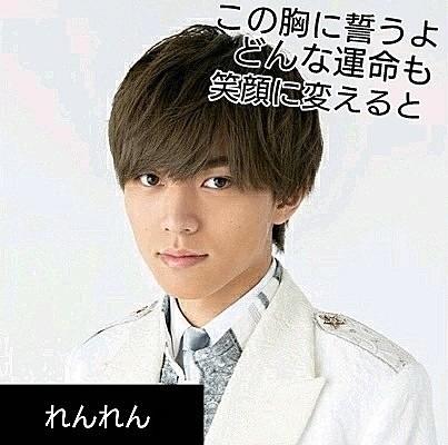 キンプリ Memorial ~2nd シングル~の画像(プリ画像)